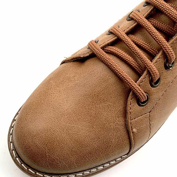 260 - Sneakers από Συνθετικό Δέρμα χρ. Ταμπά (Χειμώνας 2020 - 2021)