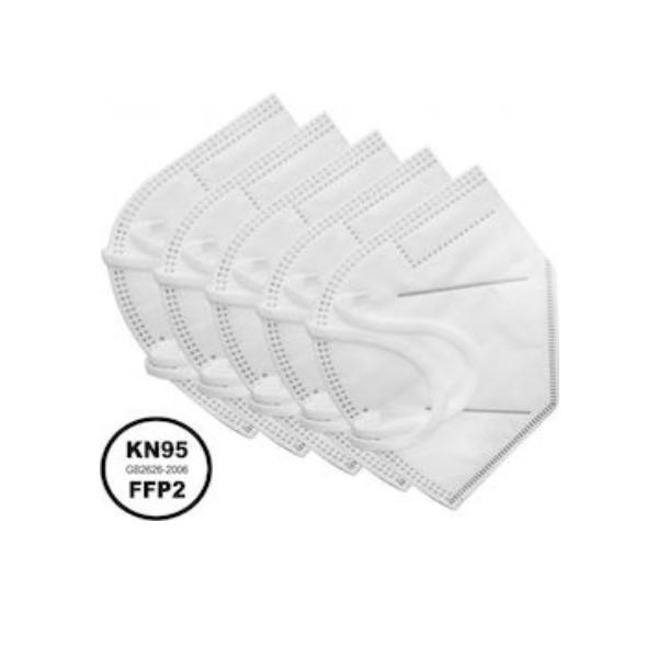 Μάσκες Υψηλής Προστασίας ΚΝ95 - Πακέτο 10 τμχ